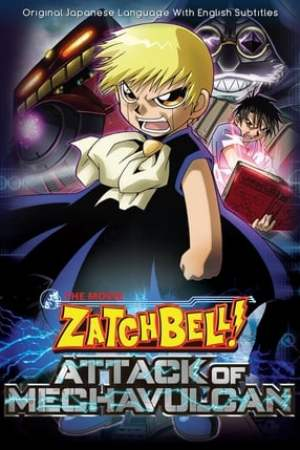 Image Zatch Bell - Attack of the Mecha Vulcans