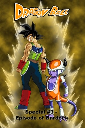 Image Dragon Ball: Episode of Bardock