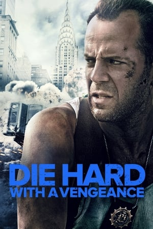 Image Die Hard: With a Vengeance