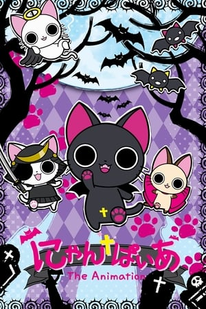 Image Nyanpire The Animation