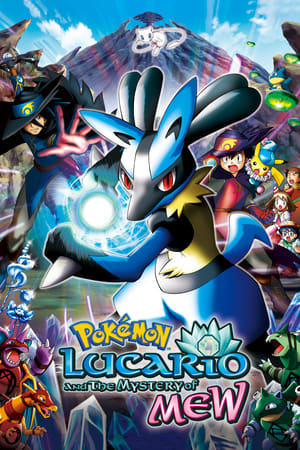 Image Pokémon: Lucario and the Mystery of Mew