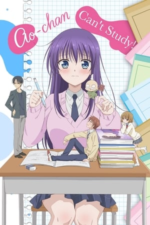 Image Ao-chan Can't Study!