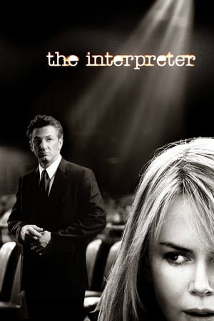 Image The Interpreter