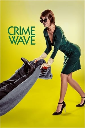Image Crime Wave