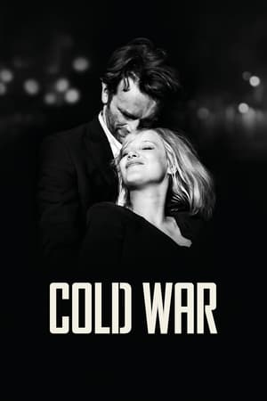 Image Cold War