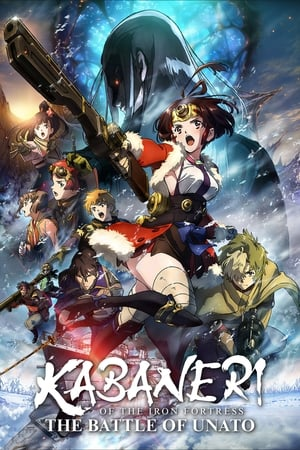 Poster Kabaneri of the Iron Fortress: The Battle of Unato 2019