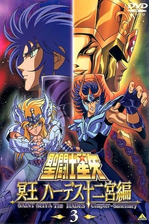 Image Saint Seiya: The Hades Chapter