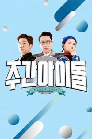 Image Idol Semanal (Weekly Idol)