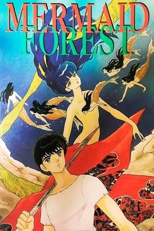Mermaid Forest
