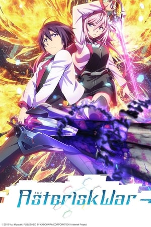 Image The Asterisk War
