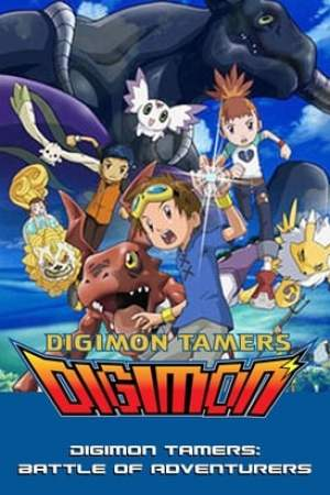 Image Digimon Tamers: Battle of Adventurers