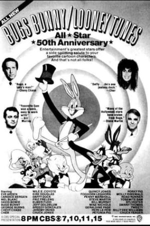 Image Bugs Bunny/Looney Tunes All-Star 50th Anniversary