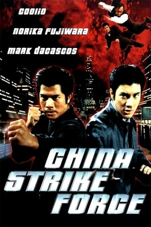 Image China Strike Force