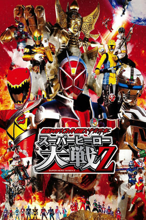 Image Kamen Rider × Super Sentai × Space Sheriff: Super Hero Taisen Z