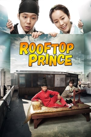 Image Rooftop Prince