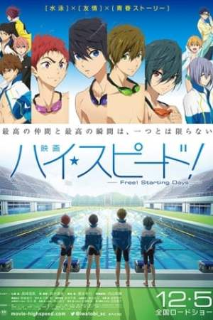 Image High☆Speed!: Free! Starting Days