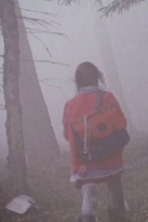 The Girl in the Mist