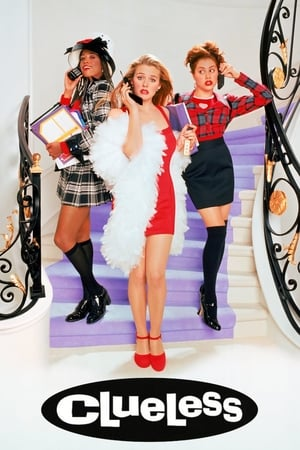 Image Clueless