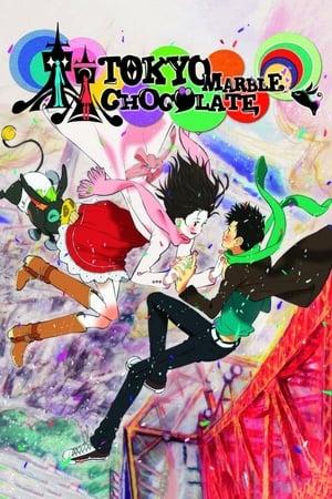 Tokyo Marble Chocolate (2009)