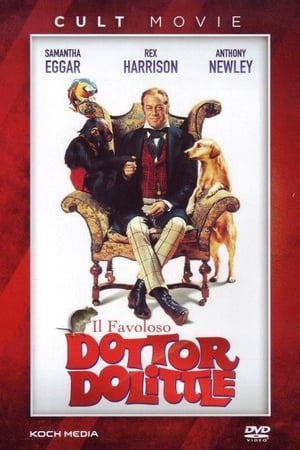 Image Il favoloso dottor Dolittle