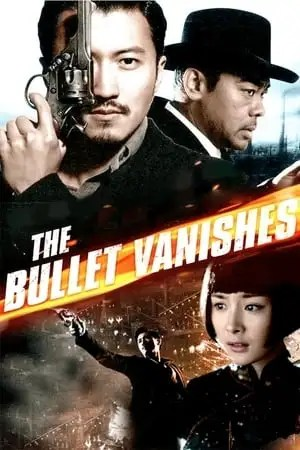 Image The Bullet Vanishes