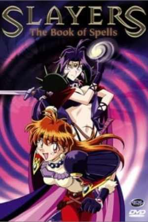 Image Slayers: The Book of Spells