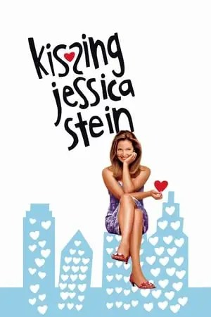Image Kissing Jessica Stein