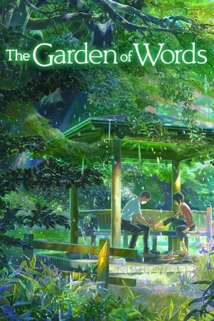 Image The Garden of Words