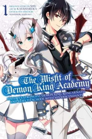 Image The Misfit of Demon King Academy