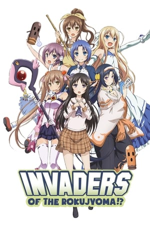 Image Invaders of the Rokujyouma!?