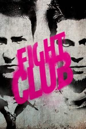 Image Fight Club