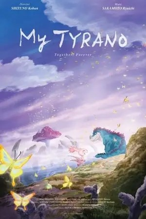 Image My Tyrano: Together, Forever