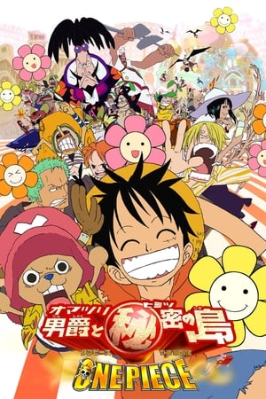 Image One Piece: Baron Omatsuri and the Secret Island