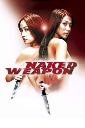 Image Naked Weapon