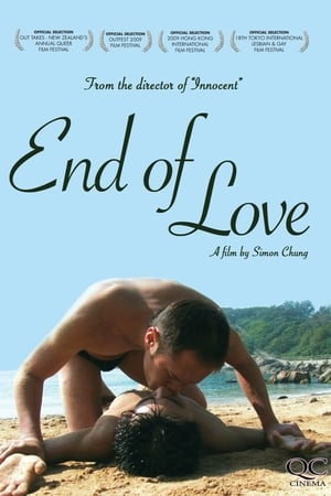 Image End of Love