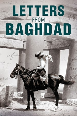 Poster Letters from Baghdad 2016