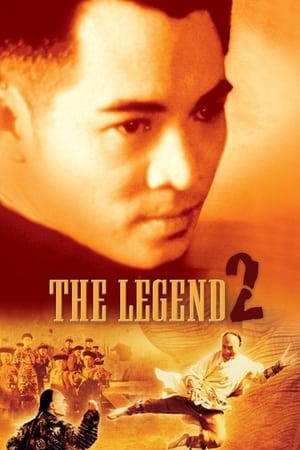 Image The Legend II