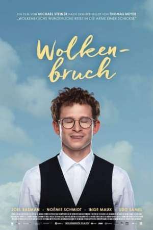 Poster Wolkenbruch's Wondrous Journey into the Arms of a Shiksa 2019