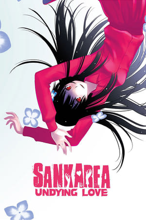 Image Sankarea: Undying Love