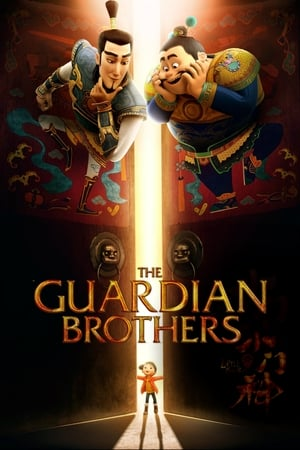 Image The Guardian Brothers