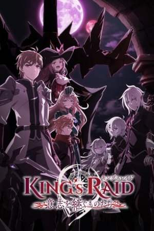 Image KING's RAID: Successors of the Will