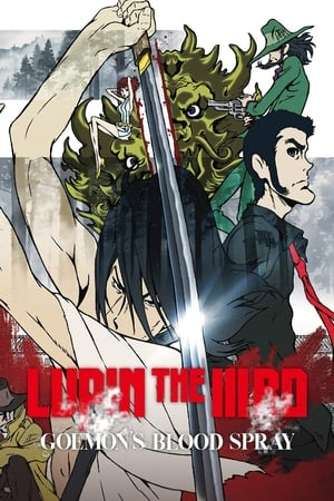 Image Lupin the Third: Goemon's Blood Spray
