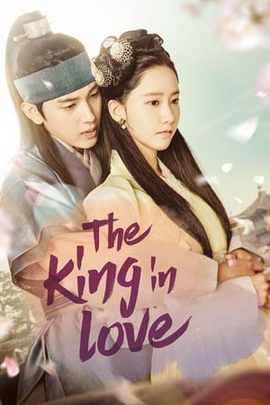 Image The King in Love