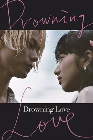 Image Drowning Love