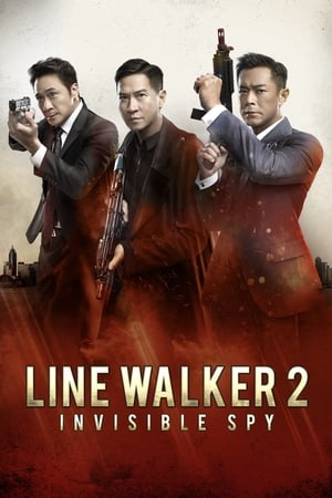 Image Line Walker 2: Invisible Spy