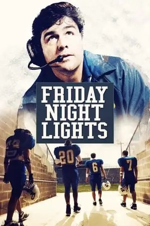 Image Friday Night Lights