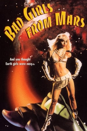 Image Bad Girls from Mars