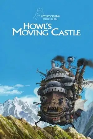 Poster Howl's Moving Castle 2004