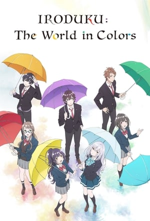 Image IRODUKU: The World in Colors