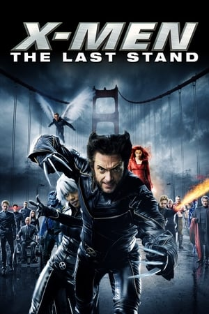 Image X-Men: The Last Stand